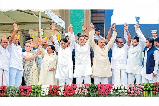 Facade Of Unity
