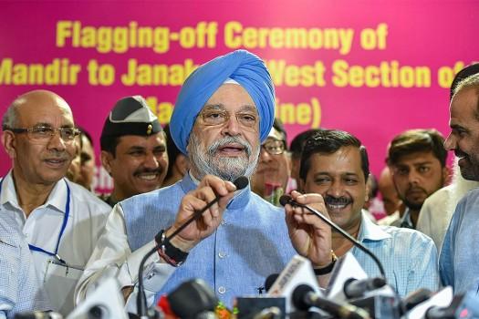 Mangu Singh