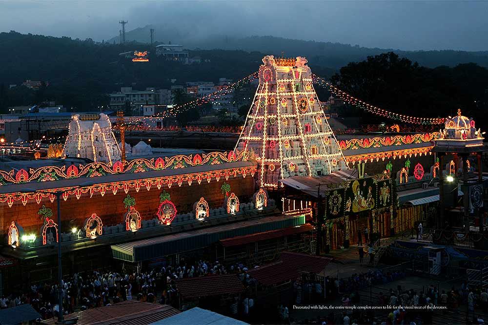 Rumours About Tirupati Temple Trigger Political Slugfest