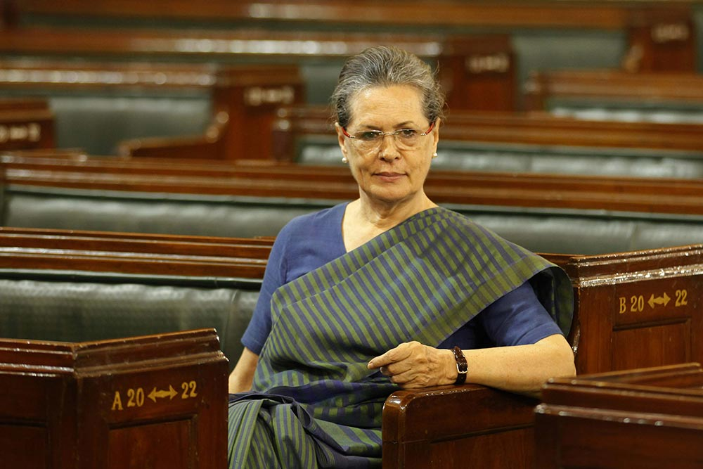 Sonia Gandhi: Legend Of The Renunciate | By Shashi Tharoor