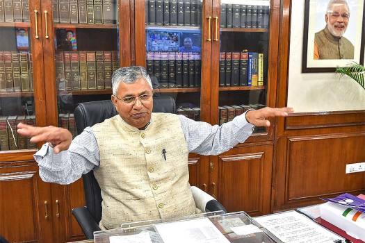 P. P. Choudhary