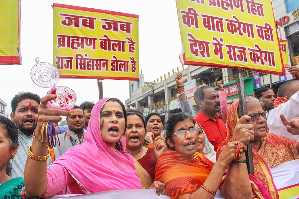 BJP's Attempted Dalit Outreach Draws Backlash From Elite-Caste Votebank