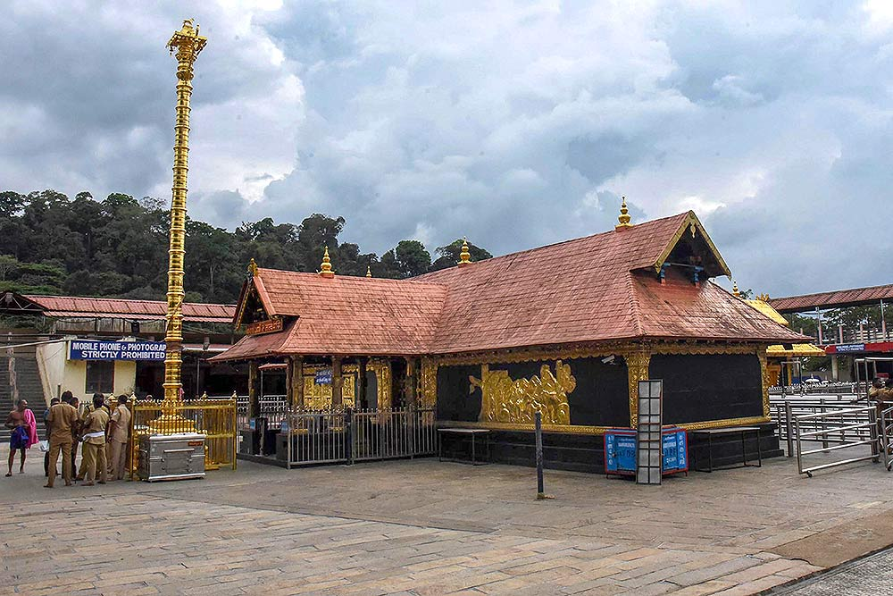 Nihilipilified On The Hill: Sabarimala, Congress And The Pilgrim's Regress