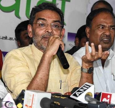 Upendra Kushwaha