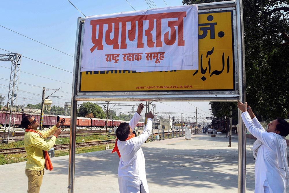 Allahabad To Prayagraj: The Politics Of Name Change
