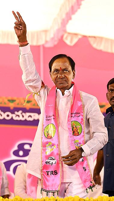K. Chandrasekhar Rao (KCR)