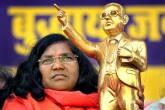 Sadhvi Savitribai Phule