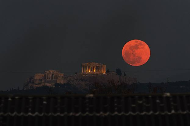 On Moon Watch