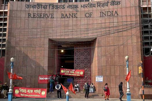 reserve bank of india delhi branch address