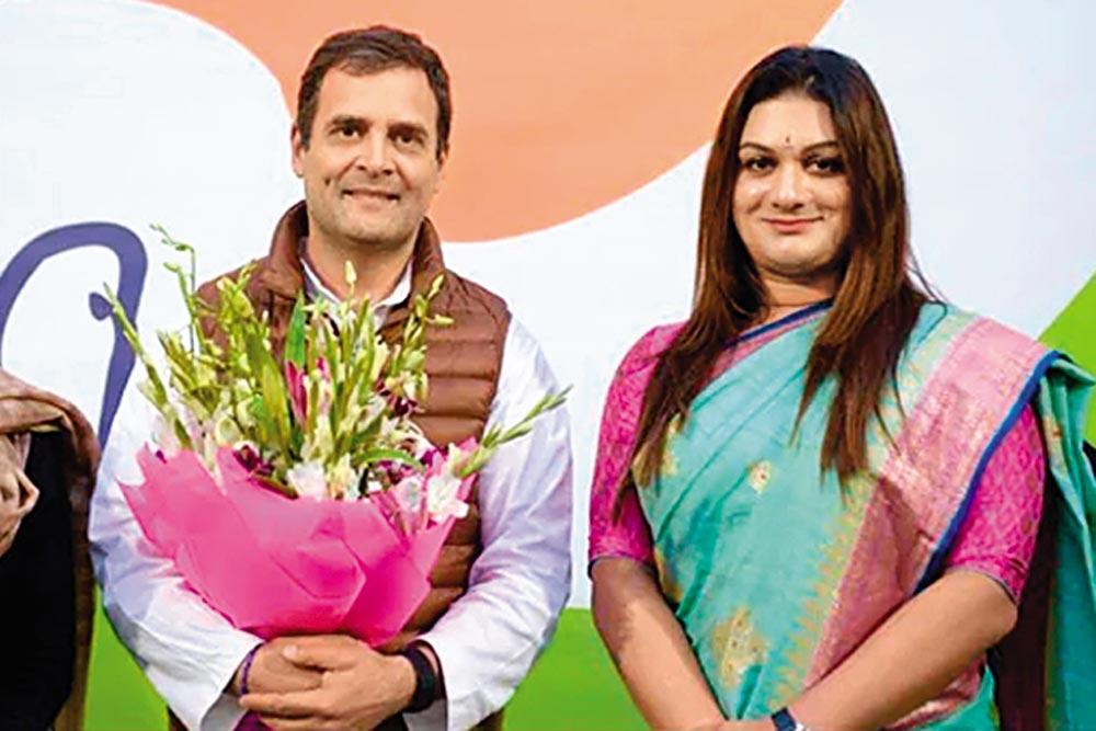 An Apsara In Politics