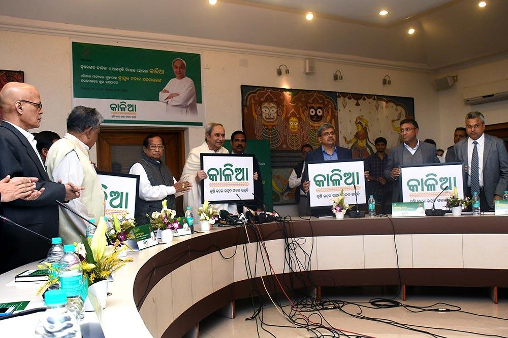 Odisha's KALIA Scheme Aims To Benefit Agri Eco-System