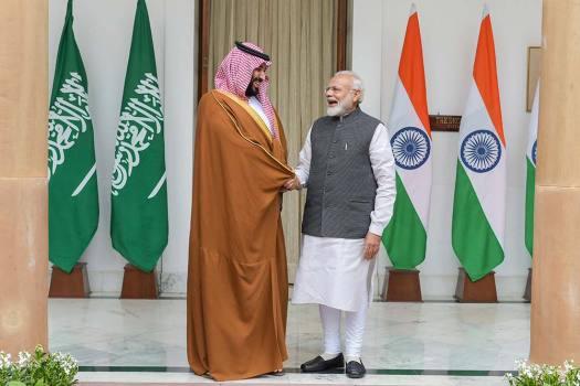 Mohammad bin Salman Saudi Crown Prince