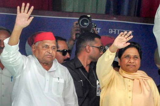 Kumari Mayawati