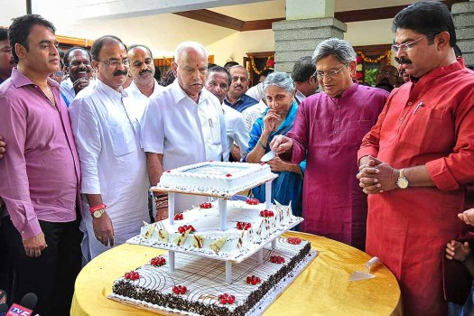 B.S. Yeddyurappa
