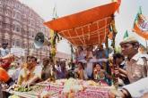 Vasundhara Raje Scindia
