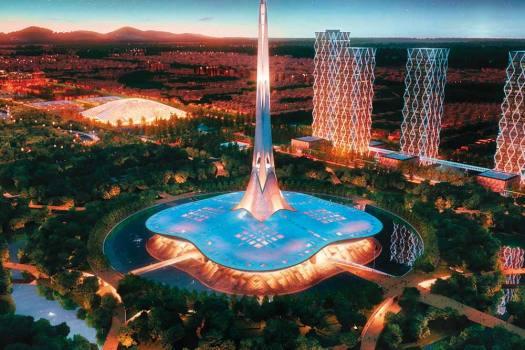 CGI City