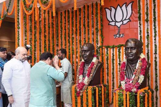 Pandit Deen Dayal Upadhyay