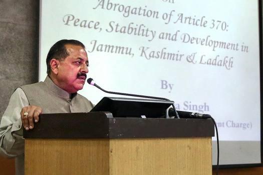 Jitendra Singh Prof