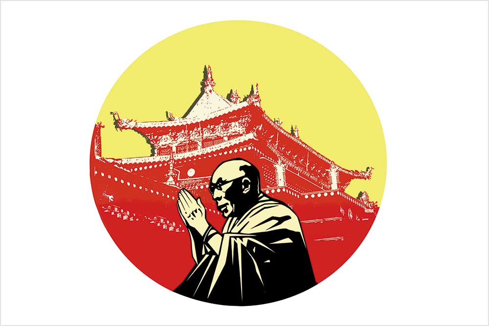 Lhasa Diary