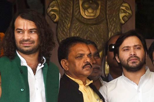 Tej Pratap Yadav