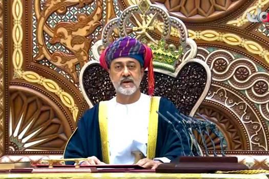 Sultan Haitham bin Tariq Al Said