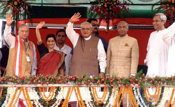 With Vajpayee