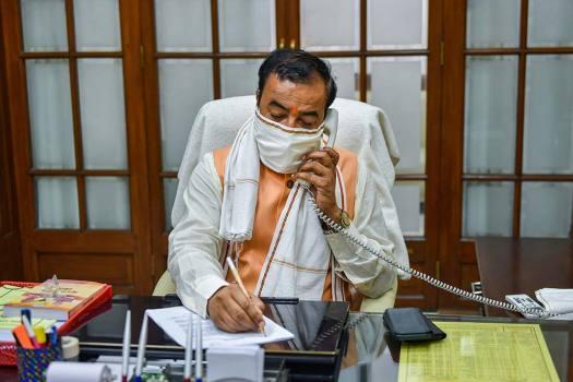 Keshav Prasad Maurya