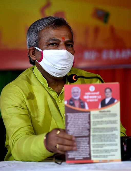 Adesh Kumar Gupta