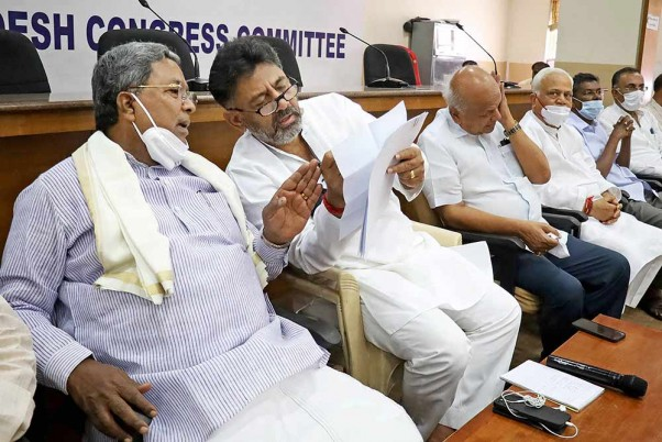 DK Shivakumar's Full Page Ad Causes Speculation Over CM Face Ahead Of 2023 Polls