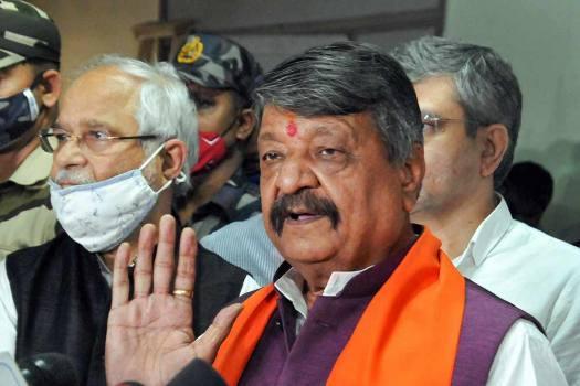 Kailash Vijayvargia
