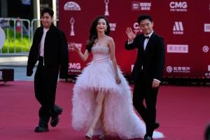 11th Beijing International Film Festival