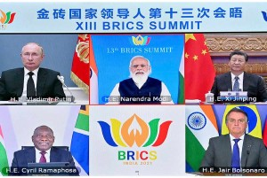 13th BRICS Summit: A Look At Summits Over The Years