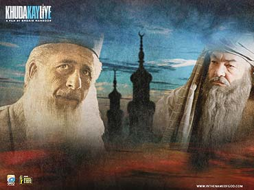 Tales Of Mullah Naseeruddin