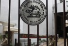 RBI Keeps Interest Rate Unchanged Over Rupee, Inflation