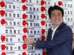 Shinzo Abe Pledges to Keep Japan Out of War