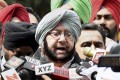 SYL Verdict Against Punjab Could Revive Militancy In State, Says CM Amarinder Singh