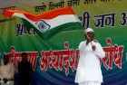 Bombay HC Refuses To Order CBI Probe 'At This Stage' On Hazare's Plea In 'Sugar Scam'
