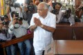 HC Quashes All FIRs Against Yeddyurappa in Land Denotification Cases
