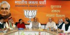 Mahajan's Daughter, Sinha's Son in BJP Second List