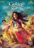 HC to Hear <i>Gulaab Gang</i> Producers' Petition Against Stay on Release