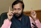 HRD Ministry To Provide More Funds, Autonomy To Institutions With Better Ranking