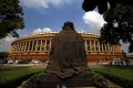 Congress Protests Govt's 'Dictatorial' Attitude, RS Adjourned