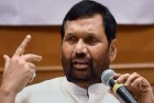 Take Stern Action Against Those Who Harass, Kill Dalits, Ram Vilas Paswan Asks Yogi Adityanath