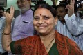 Rabri Devi's Brother Contests Against Her From Saran