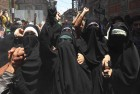 Radical Women's Outfit DeM Unfurls Pak Flag in Kashmir