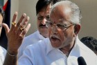 Yeddyurappa Discrimination Row: BJP Accuses Congress, JD(U) Of Fabricating Charges