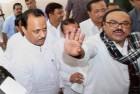 Maharashtra Sadan Scam: Production Warrant Issued Against Bhujbals