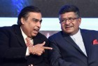 Mukesh Ambani Suggests 'Keep In India' Initiative To Keep Domestically Generated Data Within Country