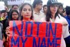 I Am Against All Mob Lynching, Including That Of DSP In Kashmir: Shabana Azmi