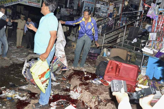 essay on bomb blast in dilsukhnagar